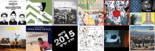 2015 Not critical top 10